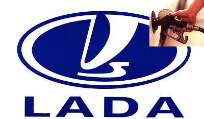 Lada 21 fuel consumption, miles per gallon or litres - km